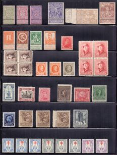 Belgium 1894/1964 - composition of MNH stamps and series on black plastic sheets