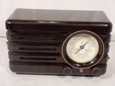 """Philips BX370U The """"sun"""" or """"Compass"""" in beautiful condition and 100% original"""