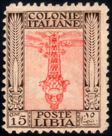 Libya, 1926 – Pictorial, perforation 11, 15 cents, inverted-centre variety – Sass. No. 62a.