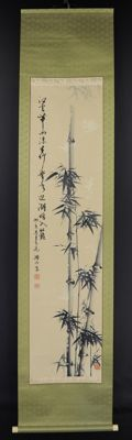 "Japanese hanging scroll Painting ""Bamboos"" - Japan - late 20th century"