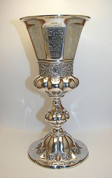 Silver chalice, Rehfuss & co., Switzerland, Bern, approx. 1844