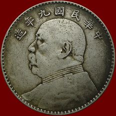 China, Republic - Dollar (Yuan) jaar 9 (1920) - zilver