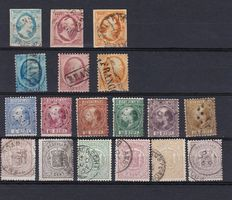 The Netherlands 1852/1871 - selection classic - NVPH 1 up to and including 18.