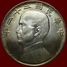 China – Dollar (Yuan) 1933 Jaar 22 - zilver
