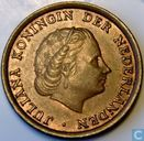 Coins - the Netherlands - Netherlands 1 cent 1975
