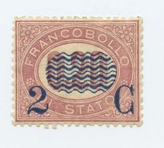 Italy 1878 - official stamps with overprint - 2 cents 0.20 lacquer - cat Sassone No. 31