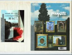 Belgium 2008- selection of non-perforated stamps.