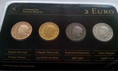 Greece – 2 Euro 2013 'Precious Metals' (4 different coins) in set