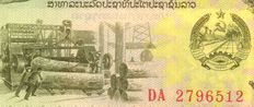 Laos – 100 x 10 Kip  ND (1979) – REPLACEMENT – In original bundle of 100 bills – Pick 27r