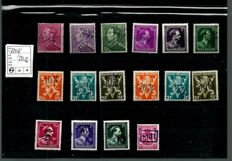 "Belgim 1946 – Selection ""Minus 10%"" series including ""Ghislenghien"""
