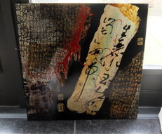 Chinese writing, lacquer painting. On wood, not framed - China - end 20th century