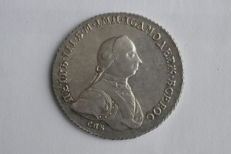 Russia - 1 Rouble 1762 - silver