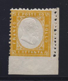 Kingdom of Italy, 1862 – yellow-orange 80 Cents – variation (no perforation below)