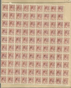 Puerto Rico 1898s -  Alfonso XIII impuesto de Guerra War tax - sheet of 98 stamps with overprint on 1 peso - Michel 1