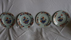 Four porcelain imari plates - China - 18th century