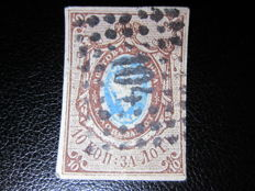 Russia 1857 -  first issue - imperforated