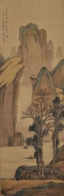 Ideal Chinese Landscape by Nanga style painting - Japan - second half 19th century