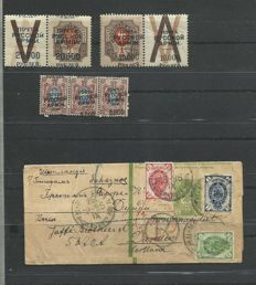 Russia 1895/1921 - Russian Offices in Turkish Empire - Wrangel army overprints and Newspaper wrap with red cancellation registered to Dundee Scotland