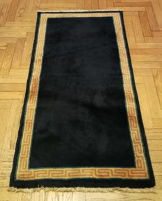 Hand-knotted oriental carpet – Beijing, China, 20th century – 122 × 61 cm