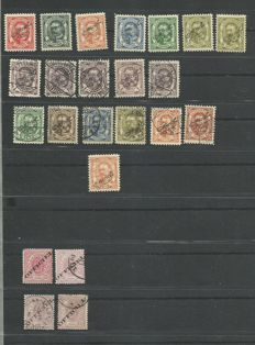 Luxembourg 1875/1908 -  Armoiries and Guillaume IV Official - Prifix 15a, 15b, 15c (signed) and Prifix 102 - 111