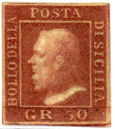 Sicily, 1859 – 50 Grana stamp – Reddish-brown – Oily print – Sassone catalogue #14.