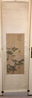 Scroll with depiction of flowers and butterfly – China – end 20th century