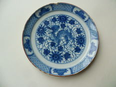 Delft earthenware Plate - Chinese Dragon decoration