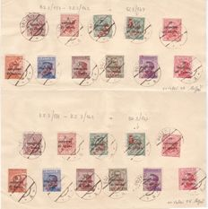 Trentino Alto Adige 1919 postage due stamps, provisional selection, cancelled on fragment.