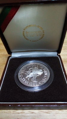 Portugal - 250 Escudos - Seoul Olympic Games - Silver - 1988 - Lisbon