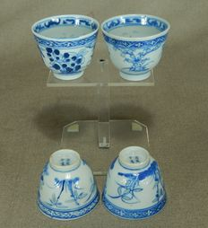 Four porcelain tea cups with four sorts of plants - China - 19th century