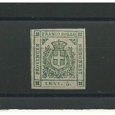Modena, 1859 – Provisional government – Green 5 cent stamp – Sassone Catalogue: Historic States n. 12