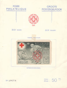 Belgium 1937/1939 - Rubens House with varieties - OPB446V1 and OPB504/511V1 - commemorative sheet OPB582B.