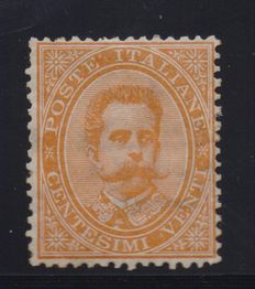 Kingdom of Italy in 1879 20 cent. Orange Sassone n.39