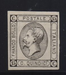 Kingdom of Italy – 1863 – Proofs – Francesco Matraire I – 15 centesimi – Lithograph in black with lettering – With value in small title block – On thin white paper – No filigree – No perforation – With gum.