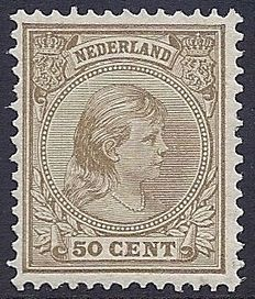 "The Netherlands 1891 - Princess Wilhelmina ""Hanging hair"" - NVPH 43a, with certificate"