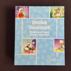 Donald Duck Weekblad (Weekly Magazine) – 36 stamp sheets in original folder – Ontdek Duckstad (2010)