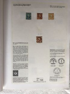 Netherlands 1852/1983 – Remarkably organised collection including perforation variations and plate flaws