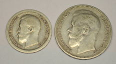 Russia - 50 Kopeks 1896, 1 Ruble 1896 (2 coins) - silver