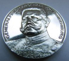 First World War - Silver Medal (1915) by Oertel, Berlin commemorating to the Liberation of East Prussia from Russia