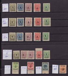 Memel region 1923 - special overprint varities, tested BPP