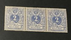 Belgium 1869 - 2c lying lion in strip of 3 - OPB 27A