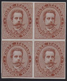 Kingdom of Italy, 1879 - Archive reference - Block of four - 30 cents Brown - On thin paper with filigree - No perforation - No gum - Sassone P41