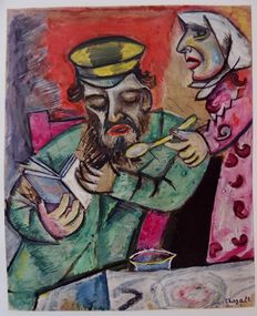 Marc Chagall (after) - Le repas du Patriarche