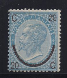 Kingdom of Italy, 1865 - 20 cent on 15 cent stamp Light blue, third type, Sassone n. 25