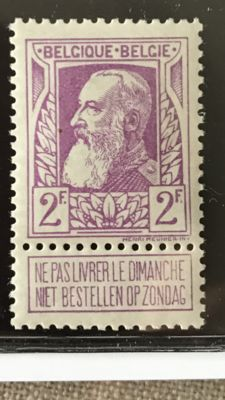 Belgium 1905 – 2 francs King Leopold II type coarse beard – OPB 80