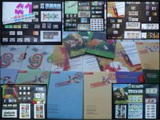 The Netherlands 1981/2001 - Set of 26 year collections.