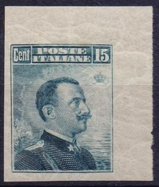 Kingdom of Italy – 1911 – Effigy of Victor Emmanuel facing right – Not perforated (Sassone No. 96 Ba)