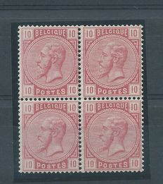 Belgium 1883 - Leopold II 10c,  pink in block of 4 - OBP 38.
