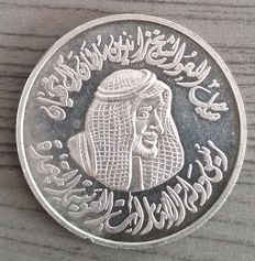 United Arab Emirates - Medal 2000 '29th National Day' - silver