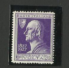 "Italy, 1927. ""Alessandro Volta"", printed in purple (Sass. 210A)"